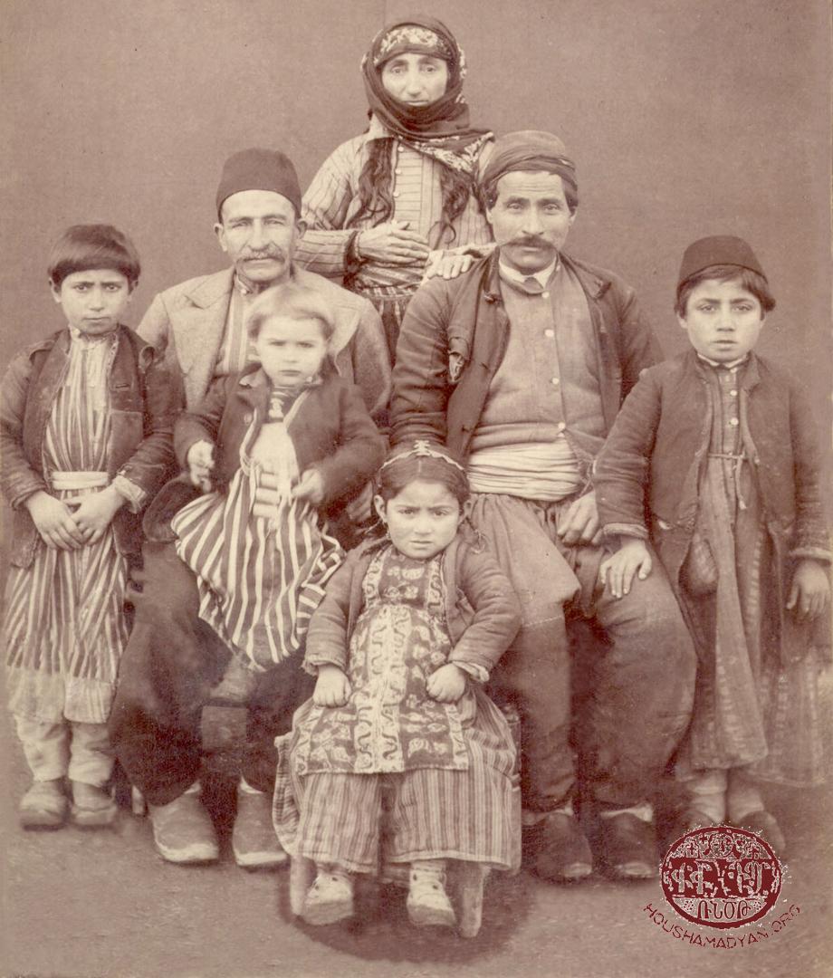 Poochigian family, Peri, circa 1895