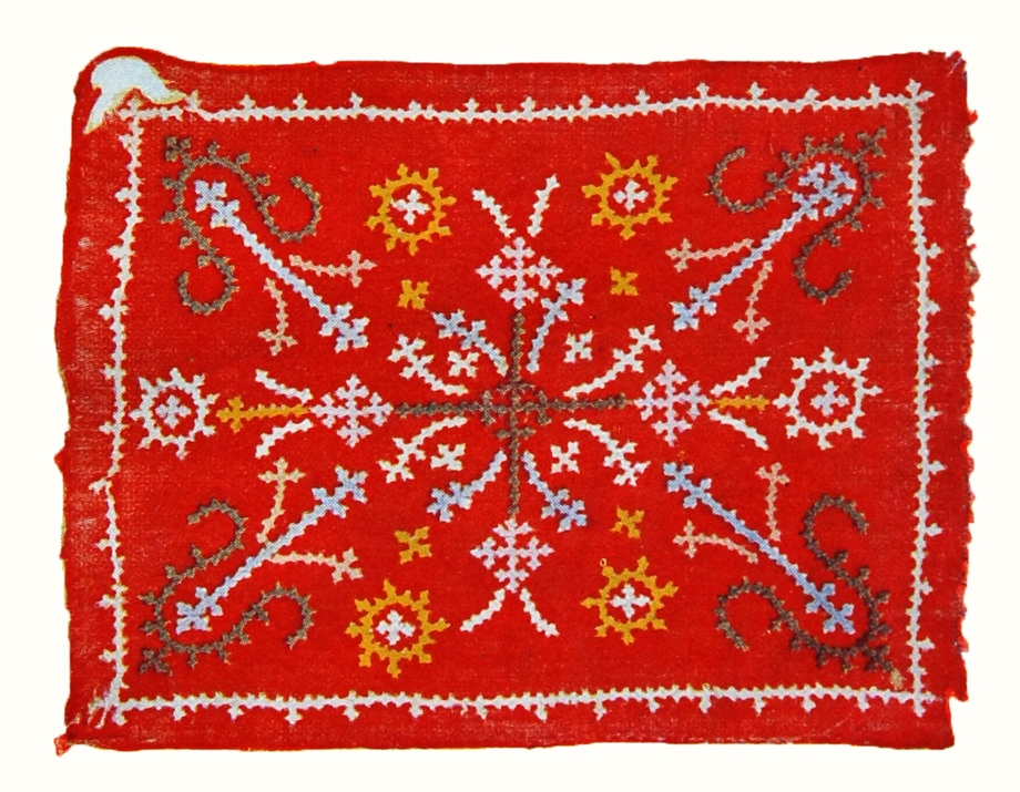 A piece of 'Marash work' embroidery (Source: Trames d'Arménie, Museon Arlaten, 2007)