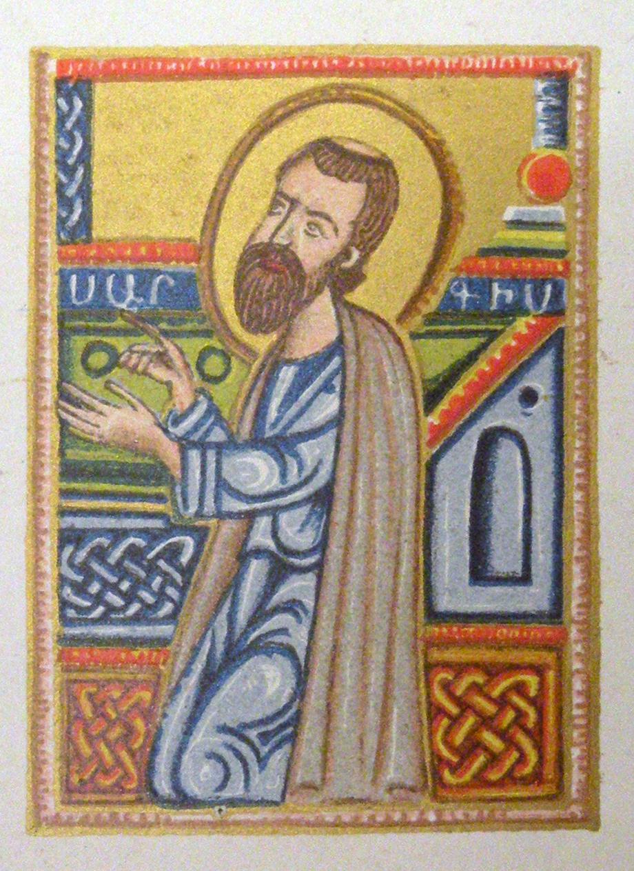 Sarkis Bidzag, 1330'da resmedilmiş, Tırazarg