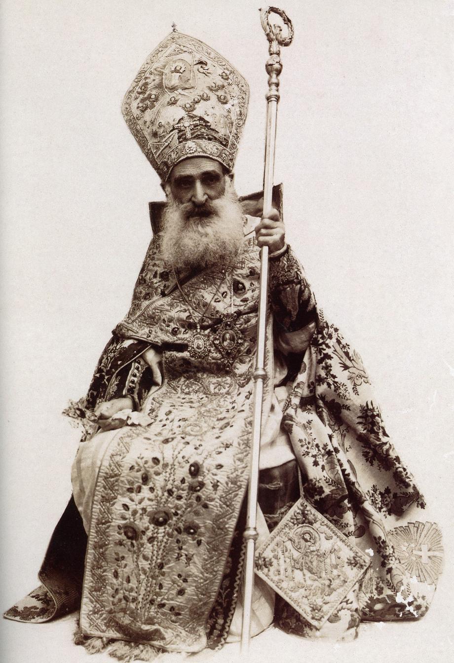 Catholicos Sahag I Khabayan (1902-1939)