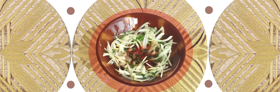 Siukhuh Salatou (onion salad)