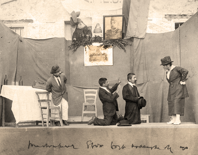 Dörtyol Kelegian Orphanage: Theatrical performance (1920-1921)