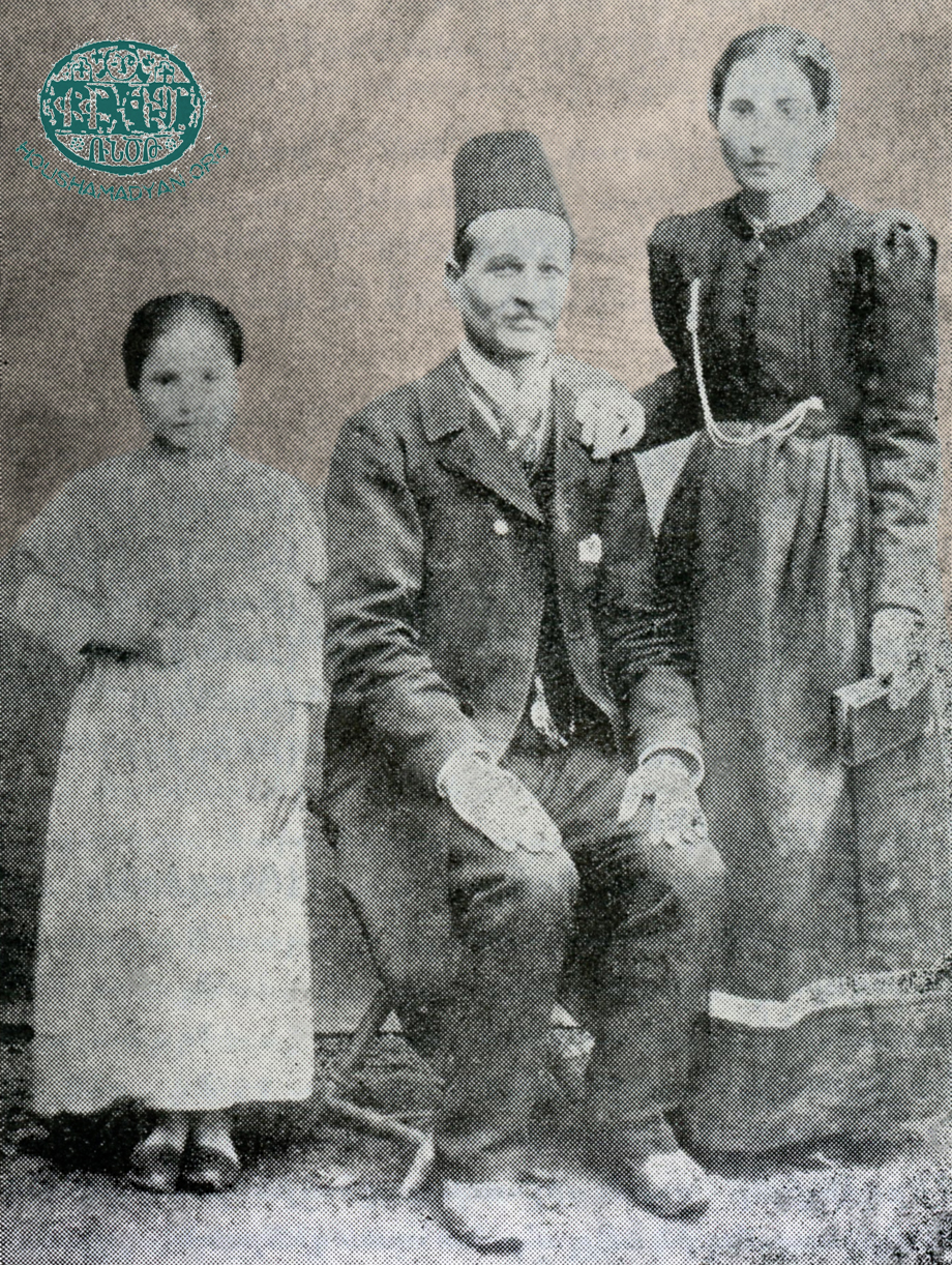 Peri school teachers:  Mr. and Mrs. Abraham and Zarouhie Eoksuzian and their daughter