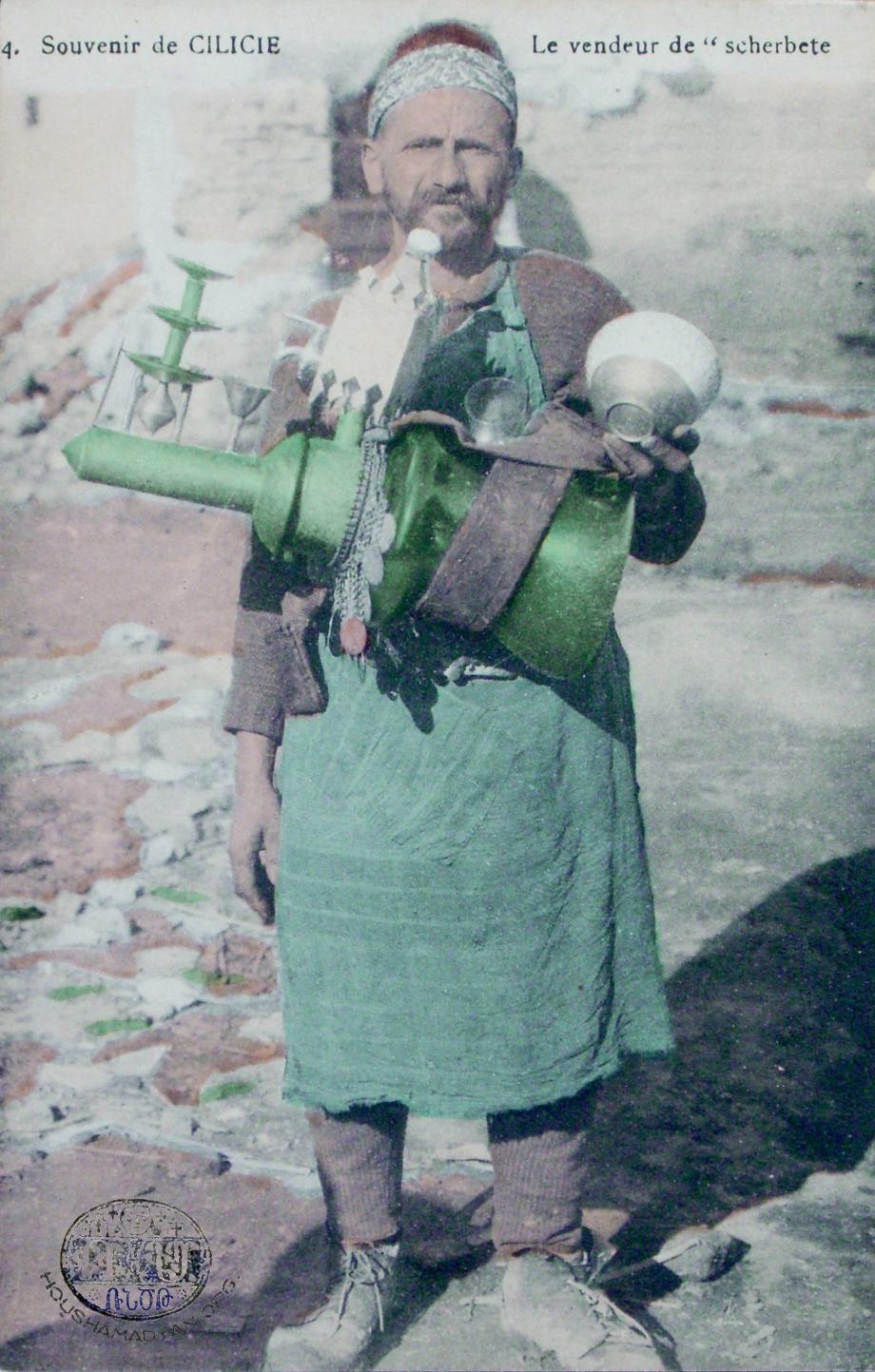 Ատանայի մէջ աշլամա կոչուող զովացուցիչ օշարակի շրջուն վաճառորդ մը
