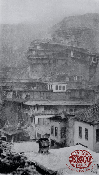 The town of Zeytun photographed in the rain